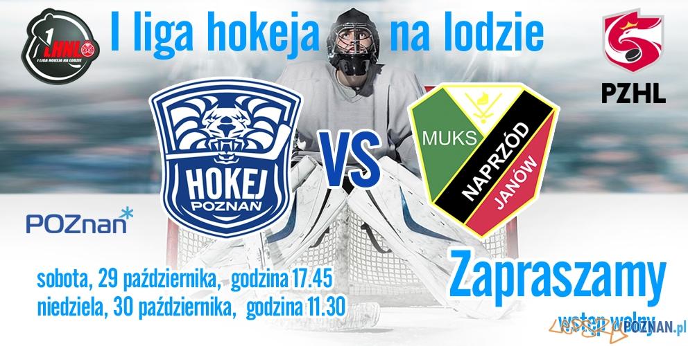 Hokej poznań pierwszy mecz w I lidze  Foto: materiały prasowe