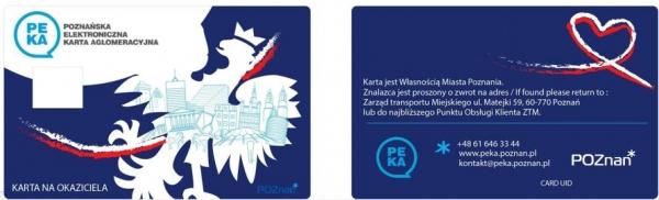 PEKA - projekty kart z okazji 100 lecia niepodległości  Foto: ZTM / materiały prasowe