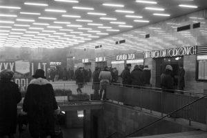 Dworzec PKP - 1974  Foto: Stanisław Wiktor / Cyryl